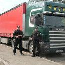 Список грузов по ж/д, подлежащих охране